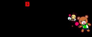 ★第32回児童館交換卓球大会 2020 1 29up