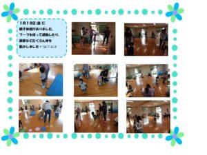 ★1月の親子体操