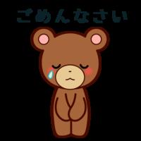 ★親子ふれあいルーム「ひまわり」のおやすみのおしらせ