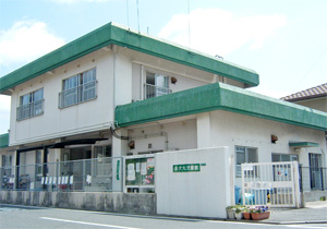 永犬丸児童館
