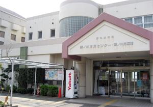 藤ノ木児童館