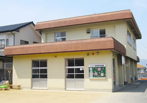 南曽根児童館