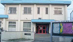 中原児童館