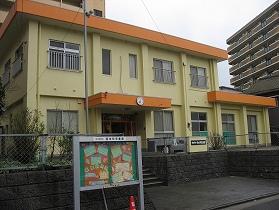 西本町児童館