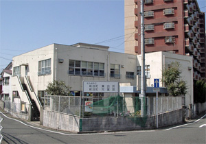 新政町児童館