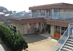 山田児童館