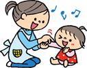幼児クラブ参加者募集のお知らせ 2020.8.3更新