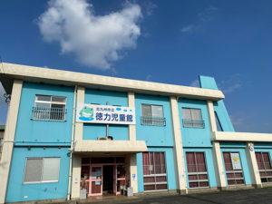 徳力児童館
