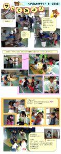 横代児童館★幼児教室ヘアゴムを作ろう!